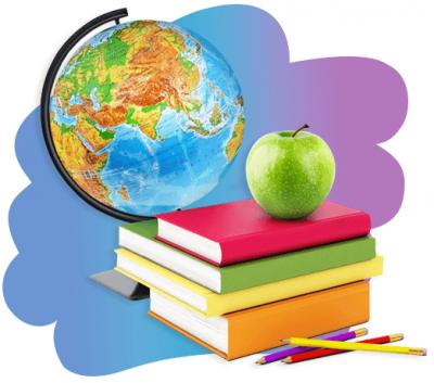 глобус яблоко учебники