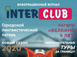 2020-03-20_13-16-44